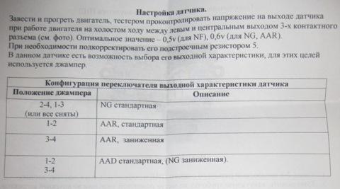 ПНД, AUDI-100 кузов 44 C3 RT