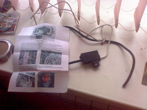 Эмулятор ПНД  Audi 90 2.3
